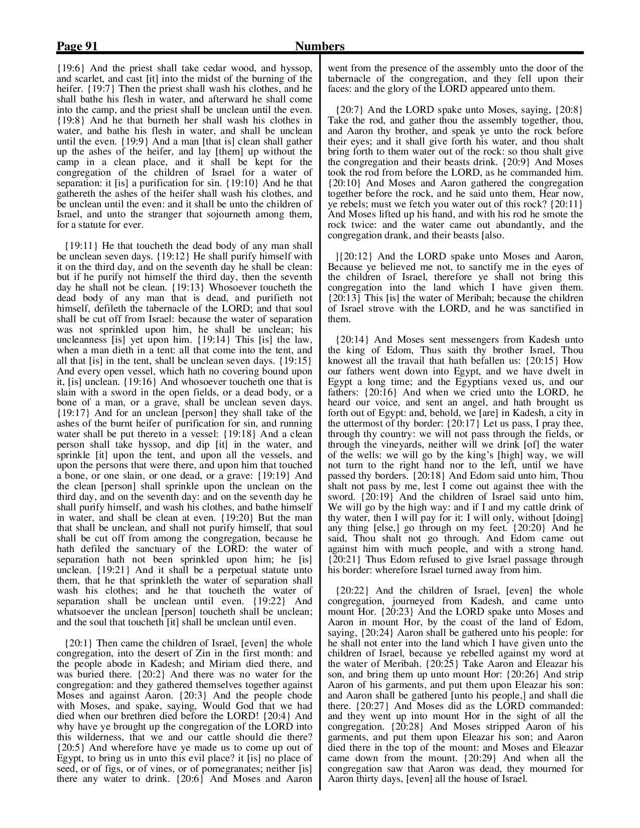 King-James-Bible-KJV-Bible-PDF-page-112